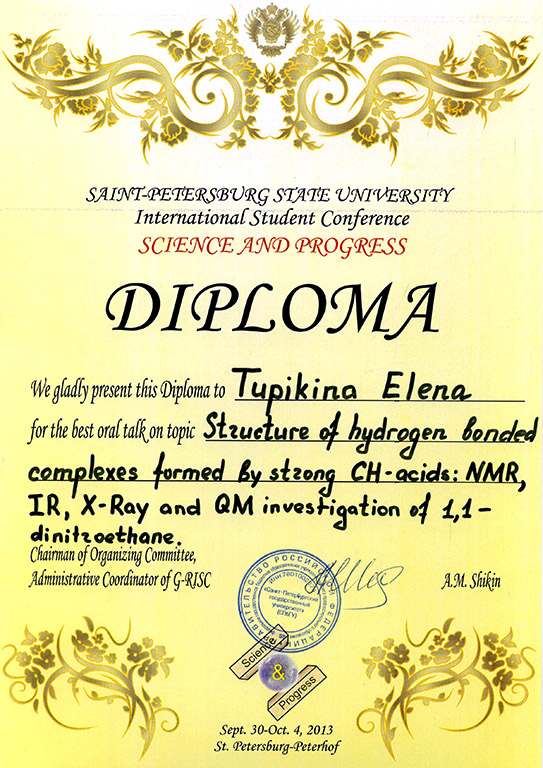 Tupikina G-RISC diploma