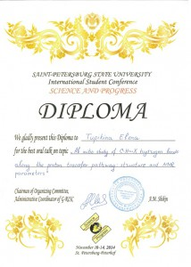 14 11 24 (3) Science and Progress Diploma Tupikina 2014