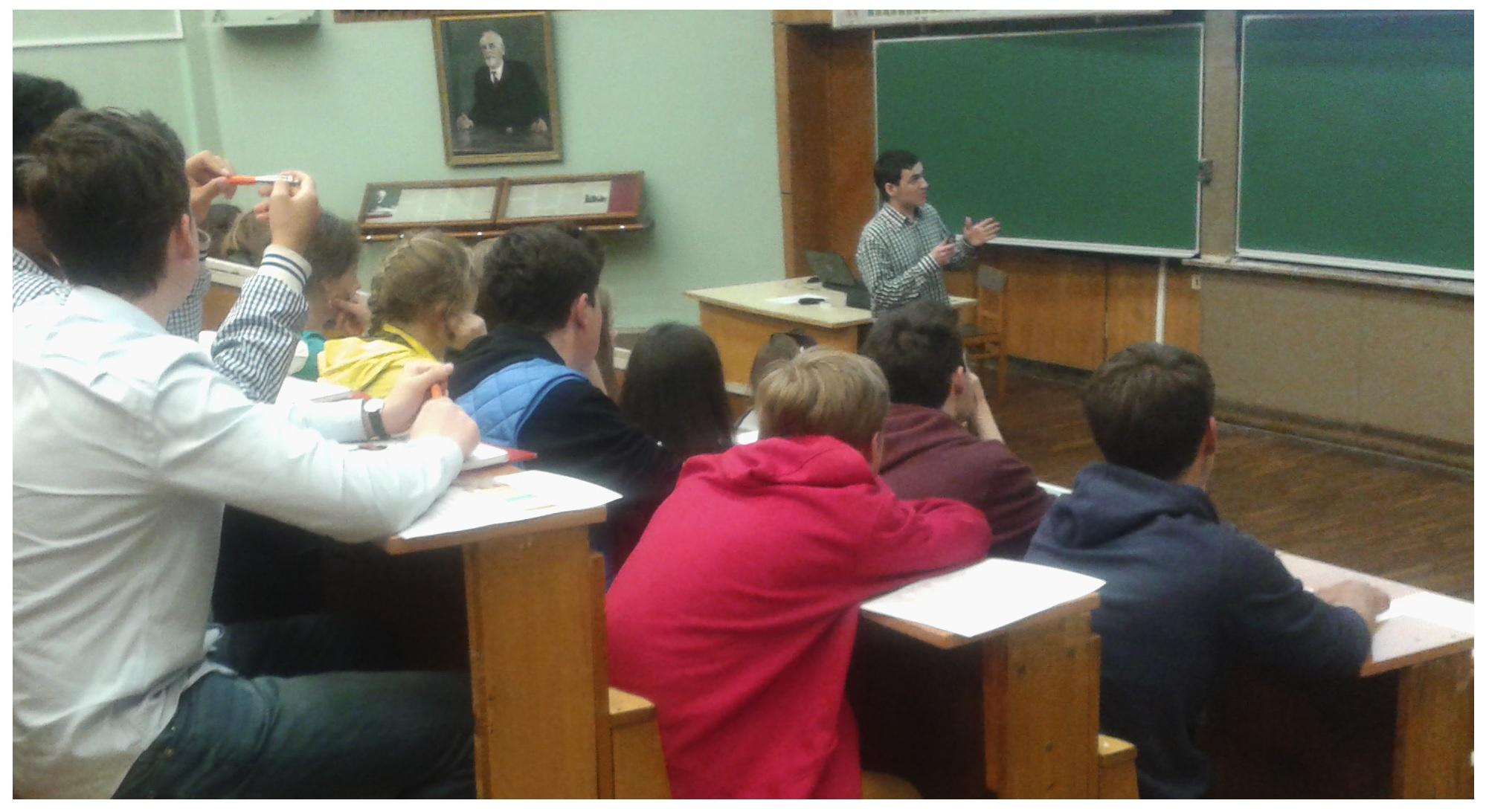 Практика для школьников(2)