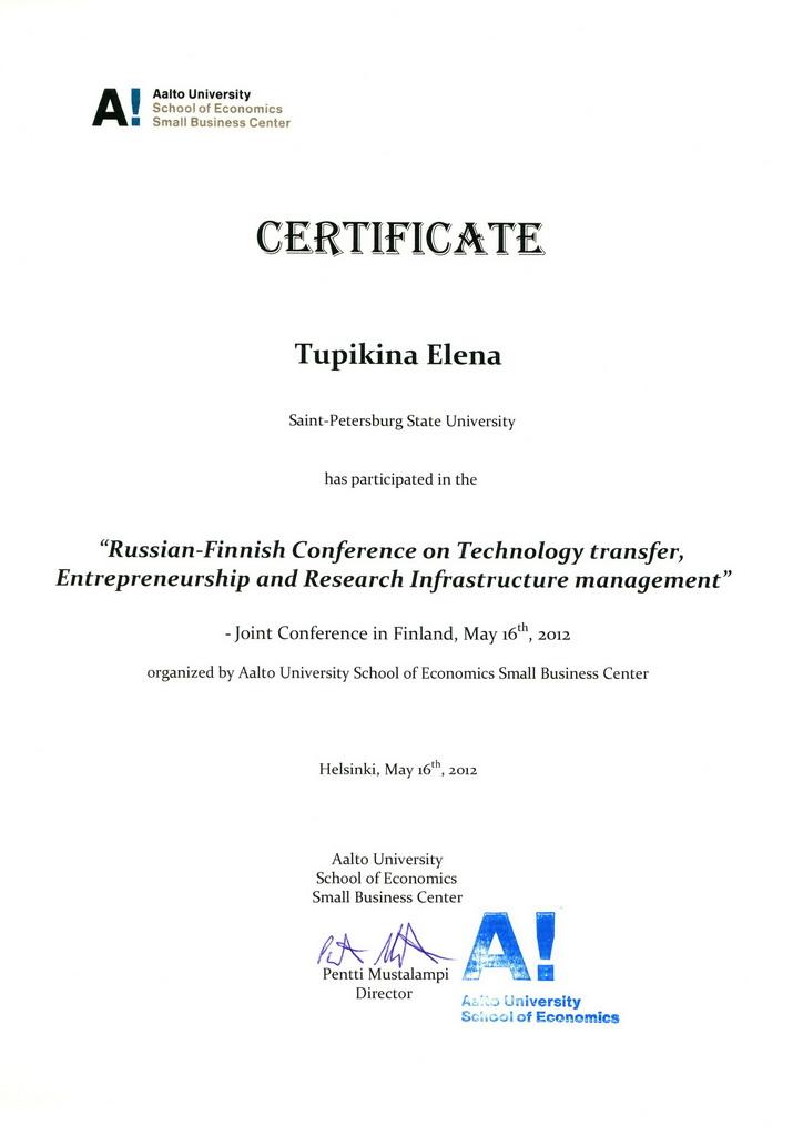 Tupikina_Aalto